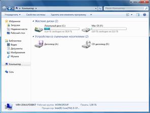 HFS диск в Проводнике Windows