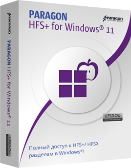 HFS for Windows