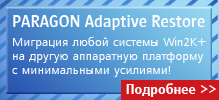 Adaptive Restore