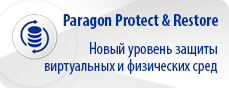 Paragon Protect & Restore