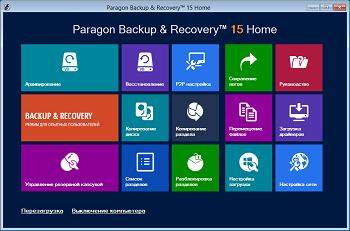 <b>Загрузочная среда восстановления WinPE</b> позволяет загрузить весь перечень инструментов Paragon Software для управления жестким диском, резервного копирования или восстановления данных, даже если ваша система повреждена. Просто перезагрузите компьютер, используя ранее созданную «загрузочную флешку» или «загрузочный CD/DVD» и из Меню быстрого запуска запустите требуемые операции.