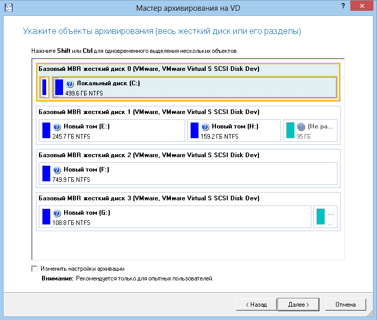 Screenshots of Hard Disk Manager 05 Professional