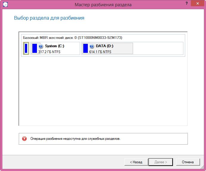 WinRAR 1 лицензия e35948b0703