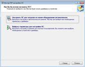 P2P Настройка - P2P для начинающих и опытных пользователей