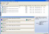 Virtualization Manager - Режим для опытных пользователей
