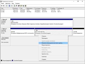 HFS+ диск в консоли «Управление дисками»
