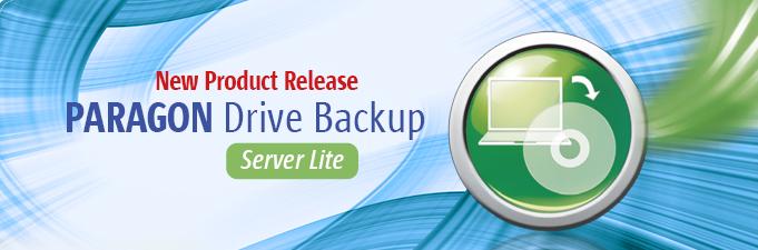 機能を絞って低コストを実現したサーバーOS対応のバックアップツール Drive Backup Server Lite リリース!