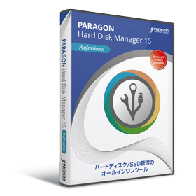 paragon hard disk manager professional 概要