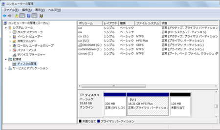 管理 Paragon HFS+ for Windows